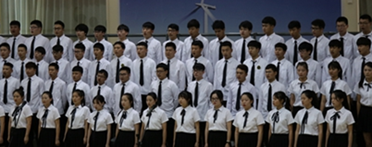 """学院举行""""改革开放四十载 青春唱响新时代""""合唱大赛"""