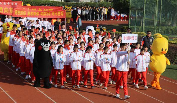 學院第十五屆秋季運動會隆重開幕